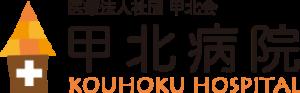 kouhoku mark