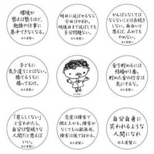 keisei01